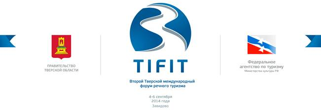 TIFIT_logo_head_final_2014_1.jpg